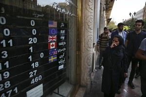 In this Oct. 2, 2018, file photo, an exchange shop displays rates for various currencies, in downtown Tehran, Iran.
