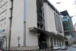 Mark O. Hatfield Federal Building and Courthouse